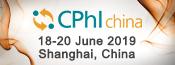 2019CPhI China