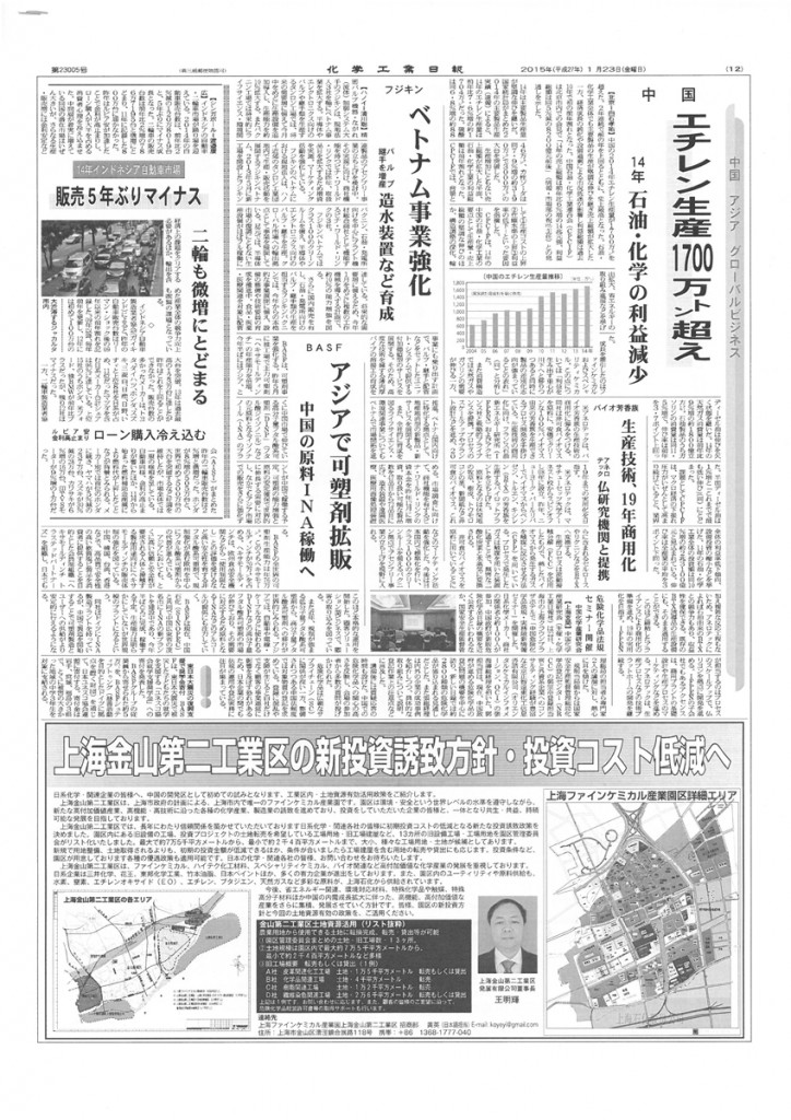 newspaper_sample_CM2